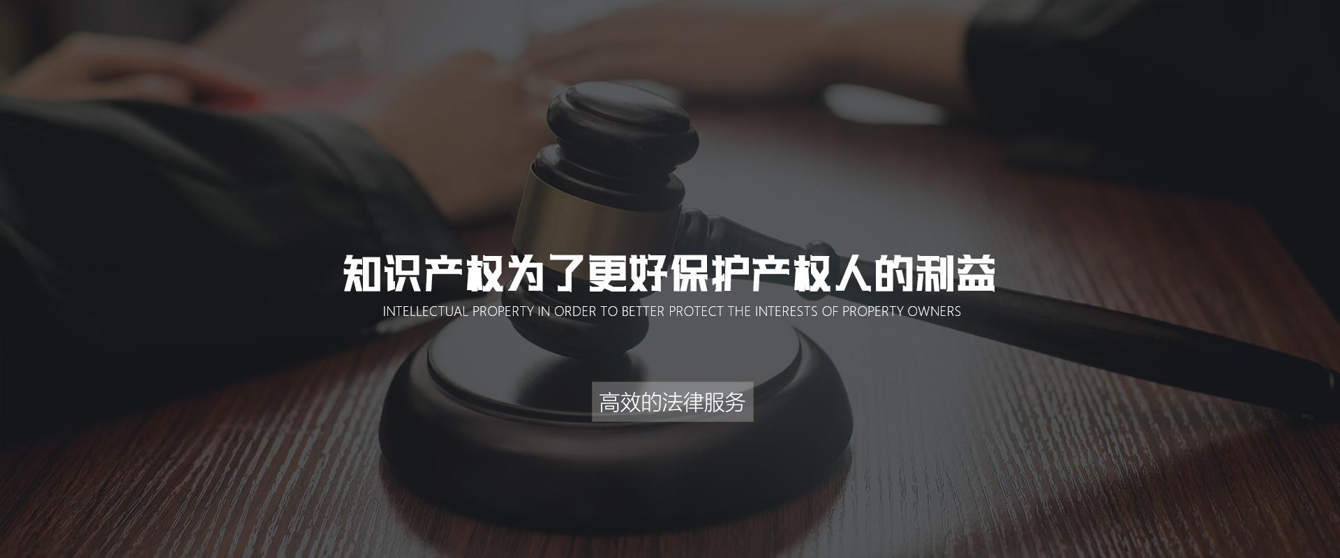 重庆刑事律师咨询