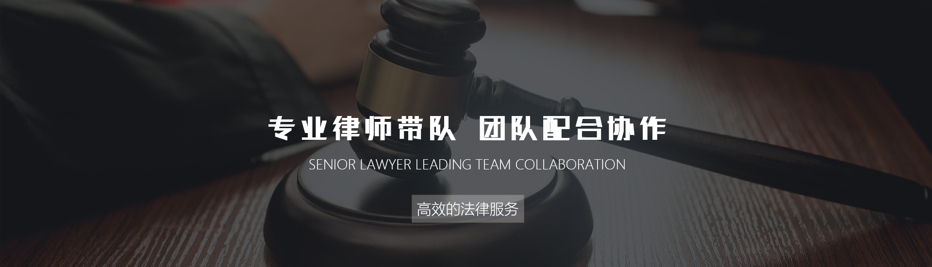 重庆涉外律师